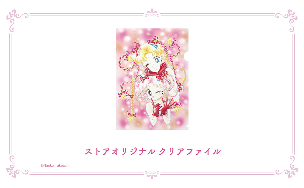 [Only for Pretty Guardians members] Store-Exclusive Original Clear File