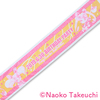 [Only for Pretty Guardians members] USAGI BIRTHDAY PARTY 2019  muffler towel