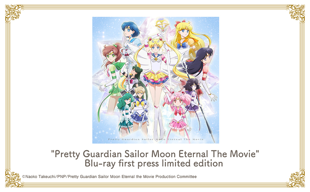 """""""Pretty Guardian Sailor Moon Eternal The Movie"""" Blu-ray first press limited edition"""