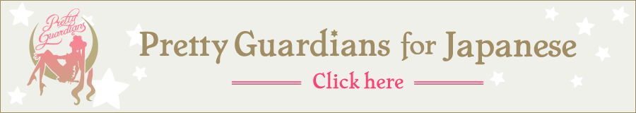 Banner_1_japanese
